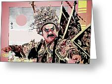 Historical Chinese Warrior Greeting Card