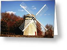 Historical Windmill Greeting Card