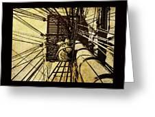 Hms Bounty - Up The Mast - 2 Greeting Card