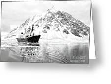 Hms Endurance Antarctic Ice Patrol Ship Greeting Card