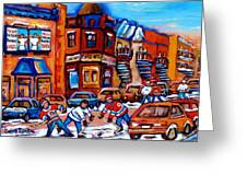 Hockey At Fairmount Bagel Greeting Card