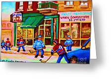 Hockey At Mehadrins Greeting Card