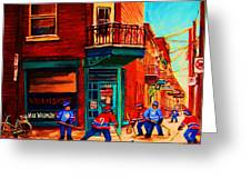 Hockey At Wilenskys Corner Greeting Card