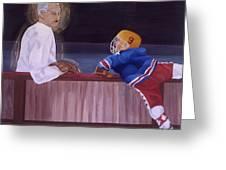 Hockey God Greeting Card