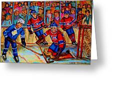 Hockey  Hero Greeting Card