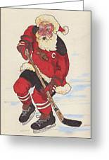 Hockey Santa Greeting Card
