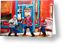 Hockey Sticks In Action Greeting Card