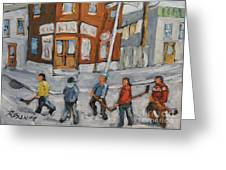 Hockey Town Montreal Created By Prankearts Greeting Card