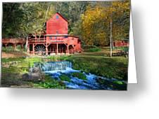 Hodgsons Mill  Greeting Card