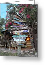 Hogfish Bar And Grill Directional Sign Greeting Card