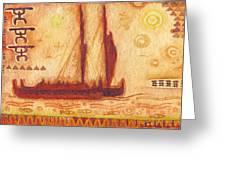 Hokulea At Anchor Greeting Card