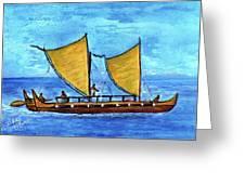 Hokulea Hawaiian Ocean Going Outrigger Canoe #49 Greeting Card