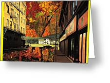 Holden Street Greeting Card