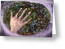 Holding Earth From The Series Our Book Of Common Faith Greeting Card