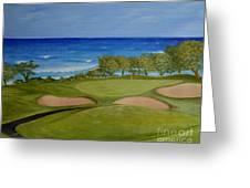 Hole 17 - Wailua Golf Course On Kauai Greeting Card