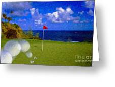 Fantastic 18th Green Greeting Card