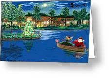 Holiday Delivery At Whisper Lake  Greeting Card