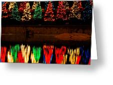 Holiday Evergreen Reflections Greeting Card