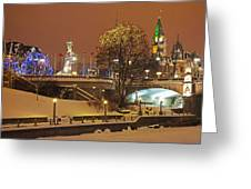 Holiday In Ottawa - Parliament And Peace Tower Night Lights Greeting Card