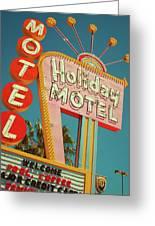 Holiday Motel, Las Vegas Greeting Card
