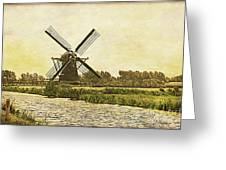 Holland - Windmill Greeting Card