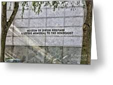 Holocaust Museum Of Jewish Heritage Ny Greeting Card