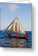 Holokai - Pacific Islander Sailing Canoe Greeting Card