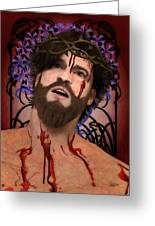 Holy Face Of Ecce Homo Greeting Card