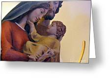 Holy Family Statue Greeting Card