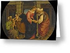 Holy Family With Saints John Elisabeth And Zacharias Greeting Card