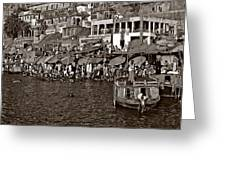 Holy Ganges Monochrome Greeting Card