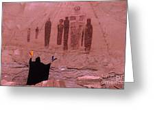 Holy Ghost Petroglyph Into The Mystic Greeting Card