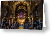 Holy House Greeting Card