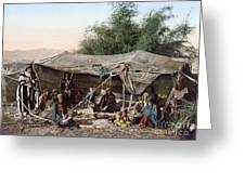 Holy Land: Bedouin Camp Greeting Card