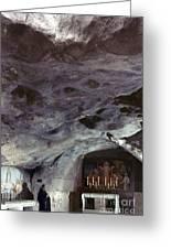Holy Land: Gethsemane Greeting Card