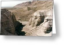 Holy Land: Qumran Caves Greeting Card