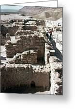 Holy Land: Qumran Ruins Greeting Card