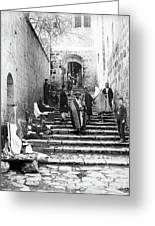 Holy Sepulchre Stairs Greeting Card