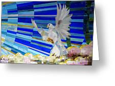 Holy Spirit Dove Greeting Card