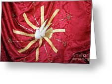 Holy Spirit Flag Greeting Card