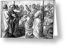 Holy Spirit Visiting Greeting Card