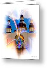 Holy Trinity Cathedral  Greeting Card
