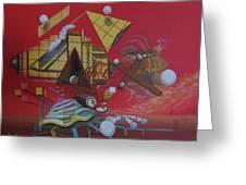 Holy Trinity Greeting Card