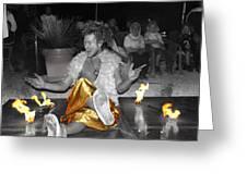 Hombre Del Fuego Greeting Card