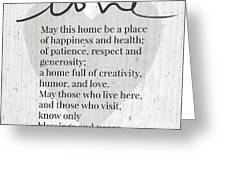 Home Blessing Rustic- Art By Linda Woods Greeting Card by Linda Woods