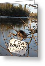 Home By Water For Wrent Cheep Greeting Card