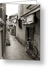 Home In Kyoto Greeting Card