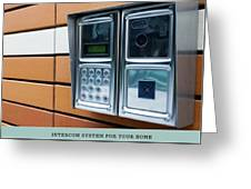 Home Intercom System Greeting Card