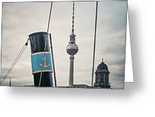 Home Port Berlin Greeting Card