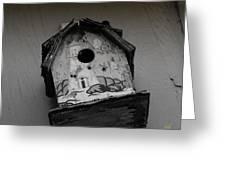 Home Sweet Home Greeting Card by John Winner